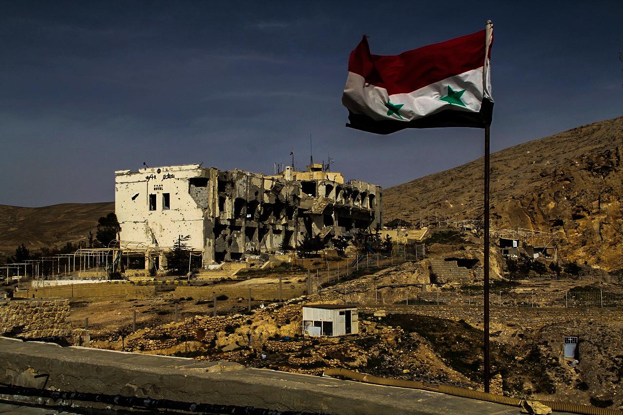 Сирия фото картинки