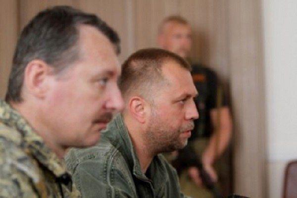 «Бородай вывез Стрелкова из Донецка в невменяемом состоянии»
