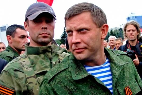 Бесхозный Донбасс хотят выставить на размен