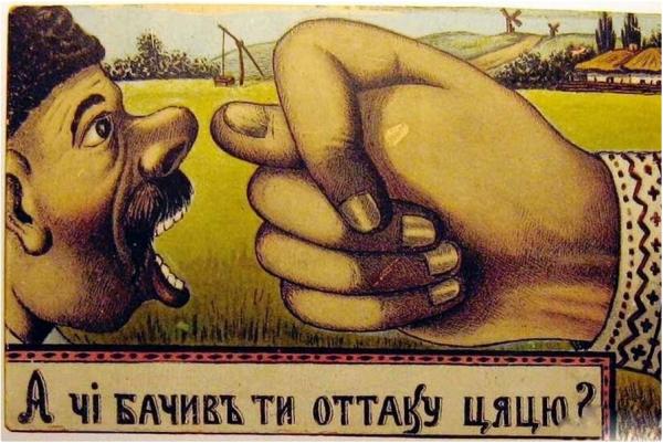 Картинки по запросу Украина выдвигает России территориальные претензии
