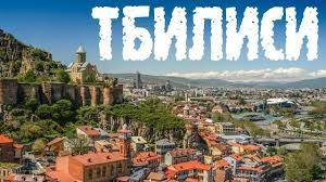 Грузия - непривлекательный партнер для строительства общего государства