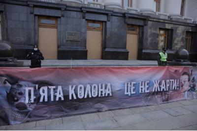 «Должны сидеть». «Нацкорпус» под Офисом Зеленского требовал запретить и арестовать  ОПЗЖ и Партию Шария