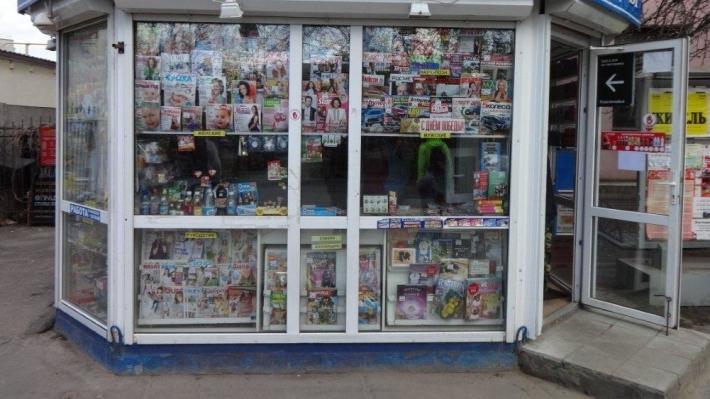 В газетных киосках появятся сопутствующие товары