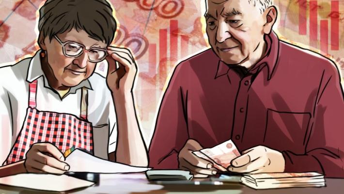Пенсионерам полагается прибавка